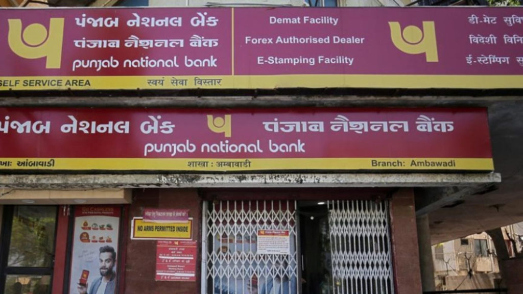 Punjab National Bank (PNB) earned over Rs 170 crore from clients who did not maintain the requisite minimum balance in their accounts between 2020-21.